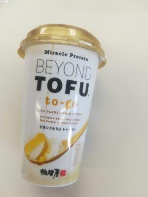BEYONO TOFU