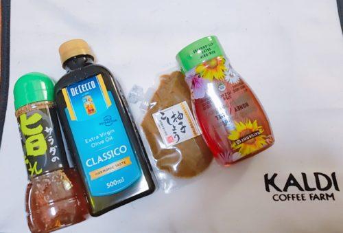 2021年カルディの食品福袋 調味料系