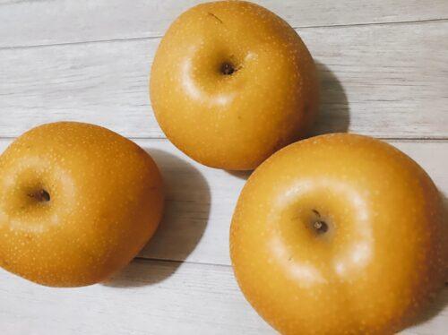 ベジフルデリバリーで買った梨